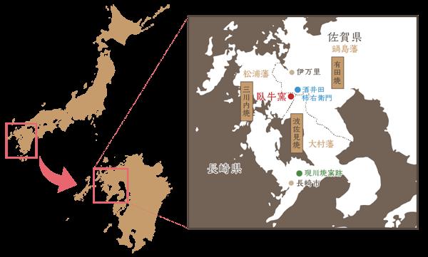 現川焼のマップ