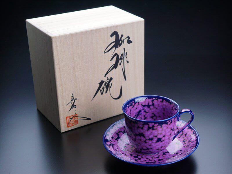【有田焼】広口コーヒーカップ 桜花紋