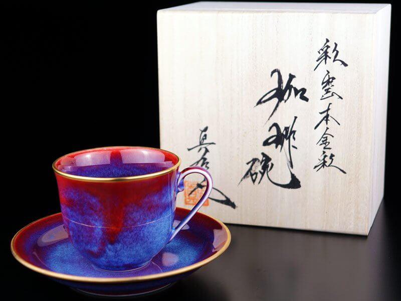 【有田焼】広口コーヒーカップ 彩雲本金彩