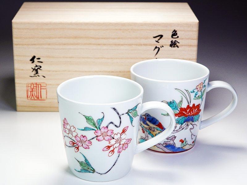 天皇陛下愛用の名窯 最高級ペアマグカップ 色絵吉祥図