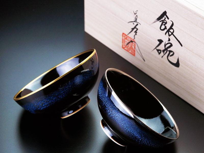 本金・白金の永久なる輝き【有田焼】夫婦茶碗 青き明星 陽光 月光